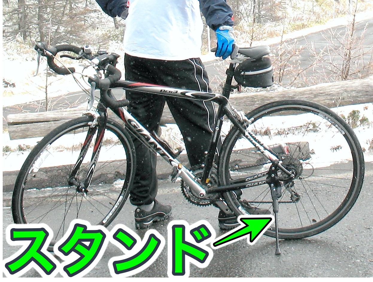 ロードバイクのスタンド