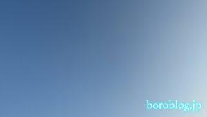boroblog.jp